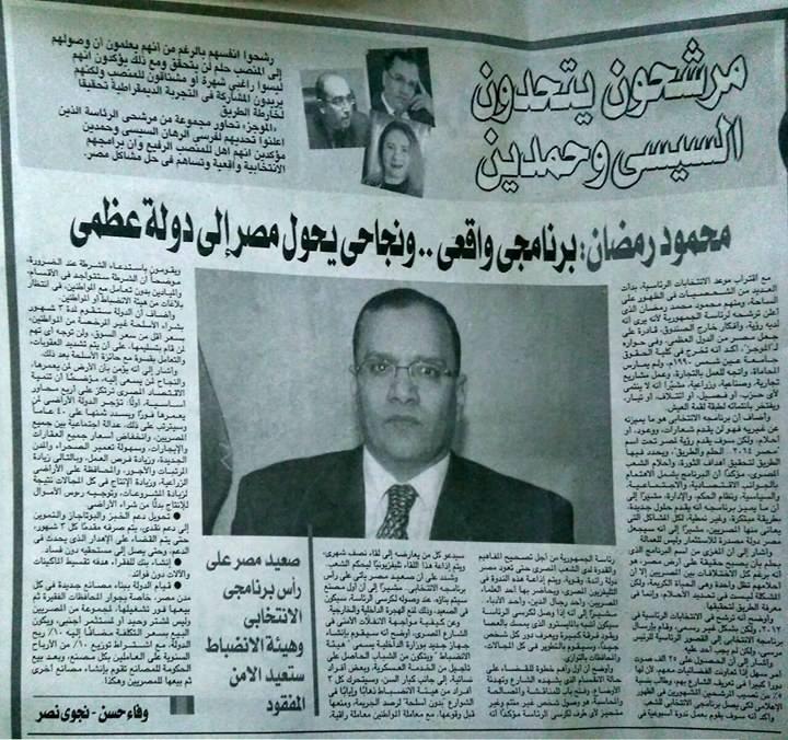 من الأرشيف : جريدة الموجز