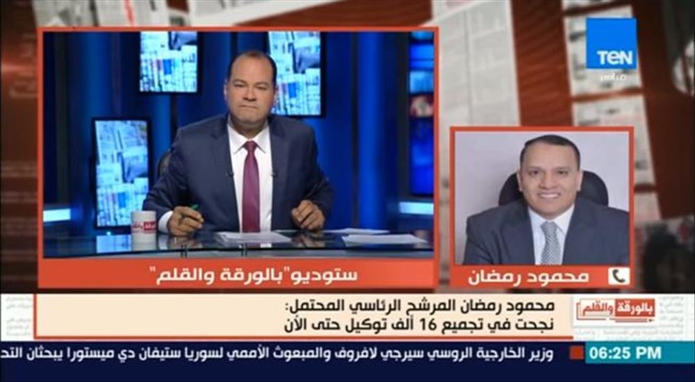 مرشح رئاسي محتمل: أنا من حزب «لقمة العيش» وهموم المواطنين.. «فيديو»