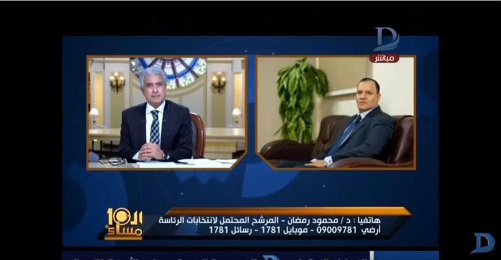 محمود رمضان المرشح الرئاسي: أتمنى تقديم برنامج انتخابي جيد